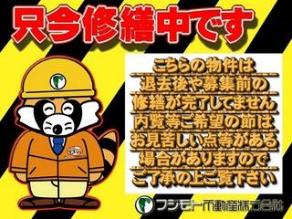 Panda_Papa_syuzenchu.jpg