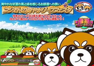 Panda_Child_Leaf2021.jpg