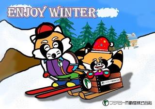 Panda_Ski640.jpg