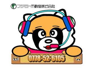 Panda_Mama_Face_TEL-thumb-512x384-240.jpg